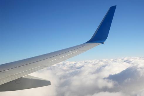 ตั๋วเครื่องบินกรุงเทพฯ - นครศรีธรรมราช หลากหลายสายการบิน